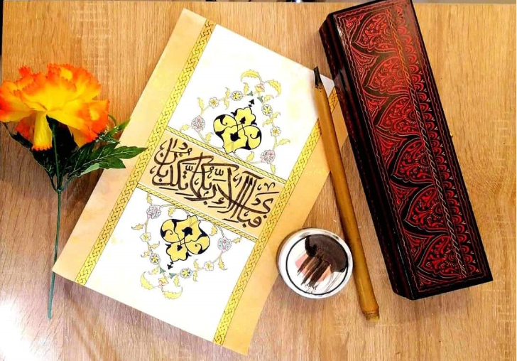 Thuluth Calligraphy Course