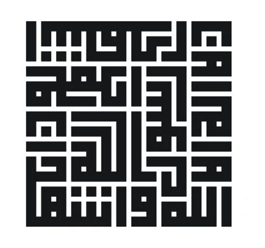 Kufi Calligraphy Course ( Advance Level)
